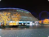 東京ドームの夜景