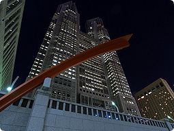 東京都庁第一本庁舎夜景