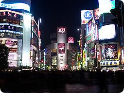SHIBUYA109の夜景